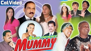 Samuel Carvalho's - Mummy | Manfa Music & Movies | CAT Video Present Konkani Film HD