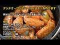 ダッチオーブン料理 手羽先でローストチキンCajun chicken, by Dutch oven.