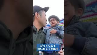 5歳の息子くんがスウェーデンの移動遊園地で大泣きした理由 #shorts