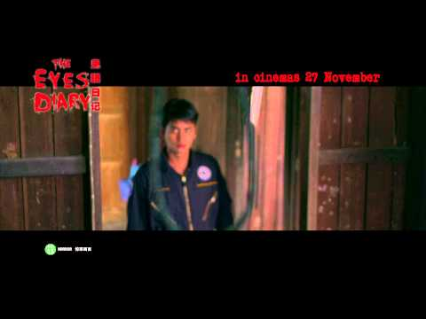 Trailer do filme The Eyes Diary