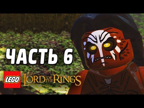 LEGO The Lord of the Rings Android Прохождение