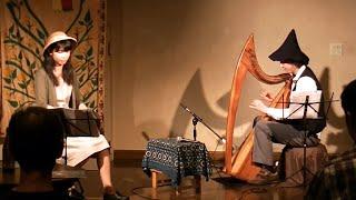『Celtic Harp Songbook Live Vol.6』 ・坂上真清 ケルティックハープ ...
