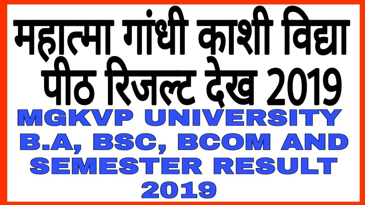 MGKVP RESULT 2019 KAISE DEKHE | HOW TO CHECK MGKVP RESULT 2019 | MGKVP B A  RESULT 2019 by UP WALO KI STUDY