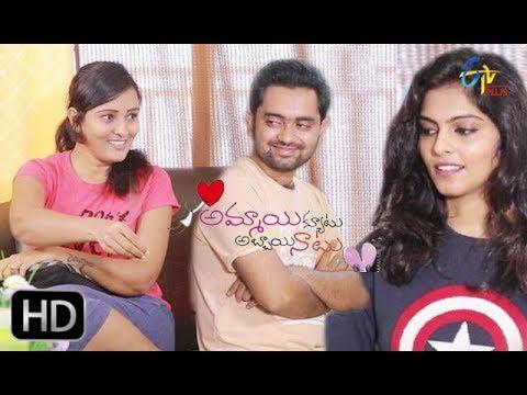 Ammai Cute Abbai Naatu   Amee-Thumee   Web Episode 116   ETV Plus