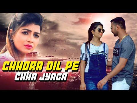 Chhora Dil Pe Chha Jyaga | Sonika Singh & Pintu Poswal | Raj Mawar | Gk Record