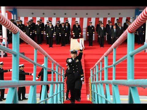 【引渡式・自衛艦旗授与式】 護衛艦「あさひ」(ロング・バージョン)