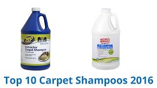 10 Best Carpet Shampoos 2016