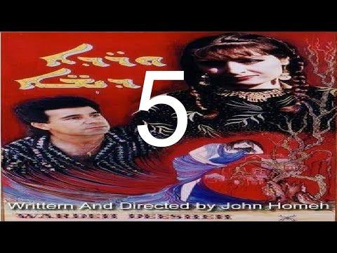 Wardeh Deesheh 5 & The Last | ܘܪܕܐ ܕܝܫܐ ܗ ܘ ܚܪܝܐ