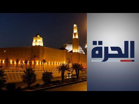 كورونا.. السعودية تفتح أبواب المساجد  - 20:59-2020 / 5 / 31
