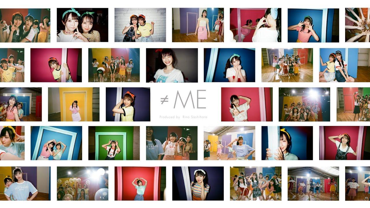 ≠ME (ノットイコールミー)/ ミラクル!【MV full】