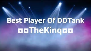 Best Player Of DDTank (◘◘TheKinq◘◘)