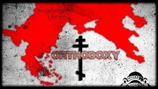 What if the Orthodox Christian World United into a Single Country?