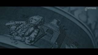Библиотека им. Н.А. Некрасова: отдел редких изданий и коллекций