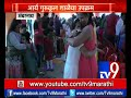 Parent's Worship Day: अंबरनाथमध्ये मातृ-पितृ पूजनाचे आयोजन | मातृ-पितृ पूजन दिवस-TV9 Mp3