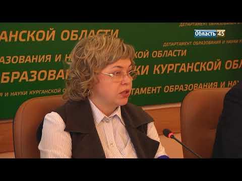 «Стимулирующих выплат может и не быть»: Бобкова о ситуации в Звериноголовском районе