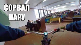 Download ПРОНИК в УНИВЕР с ВЕЛИКОМ ! Mp3 and Videos