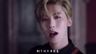 【MV繁中字】 ONEUS(원어스)- Twilight(태양이 떨어진다)