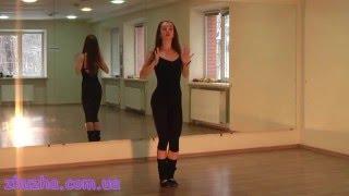 Strip-Dance Видео урок для начинающих № 3 СТ RAKASSA
