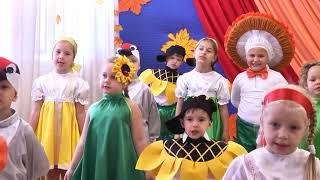 """Утренник """"Волшебная палочка Осени""""  в старшей группе №1 МБДОУ №68"""