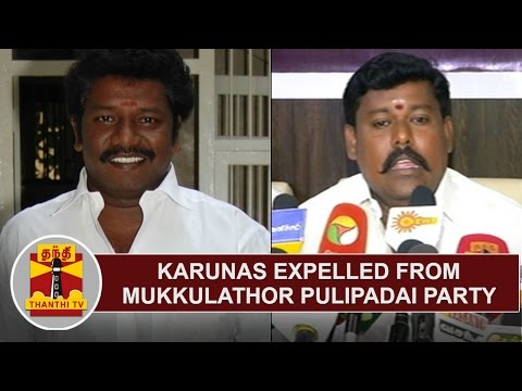 Karunas expelled from Mukkulathor Puli Padai Party | Thanthi TV