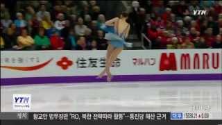 2013-11-06(수) 02:00 YTN24 뉴스 | 김연아, 다음달 크로아티아 대회 출전키로