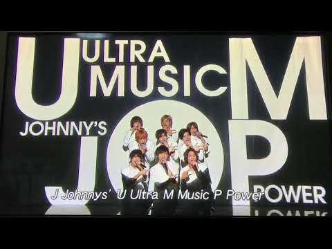 Mステ  Hey!Say!JUMP