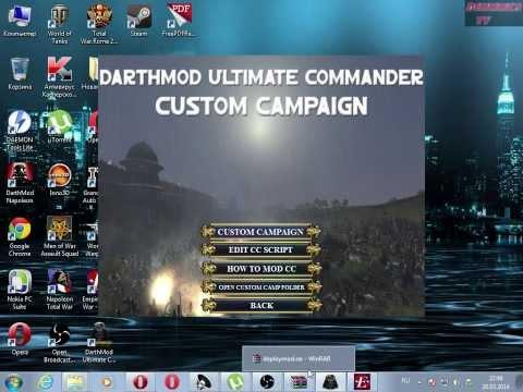 Empire Total War DarthMod 7.0 - Как увеличить до 40 отрядов в армии???