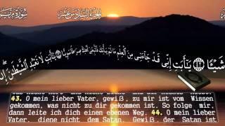 Der Koran auf Deutsch - Super schöne Stimme   Sura 19  Maryam (Maria)  HD