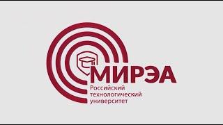 Презентация Института инновационных технологий и государственного управления РТУ МИРЭА