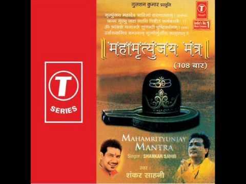 Shankar Sahni-Mahamrityunjay Mantra