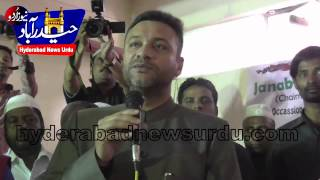 Akbar owaisi speech @ Owaisi School ..Free admission In Nursery
