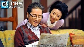 直木賞作家・城山三郎氏(2007年3月没)の死後に見つかった、妻・容子さんと...