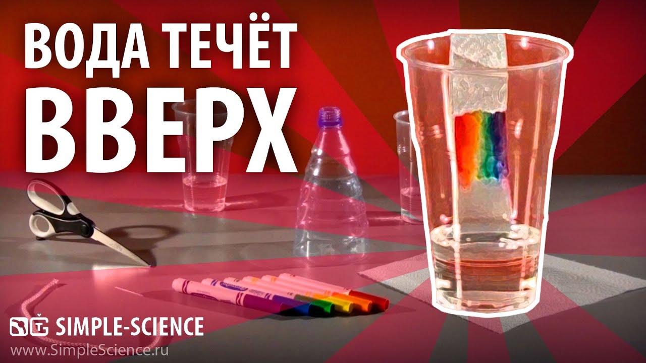 9 крутых научных экспериментов для детей 92