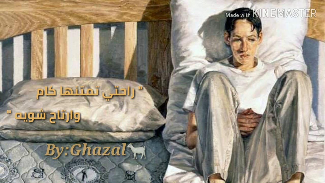 حالات واتس محمد سلطان عايش وراضي