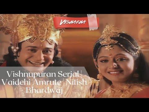Vishnupuran : Kamalnayan & Mahadevi | Vishnupuran Serial