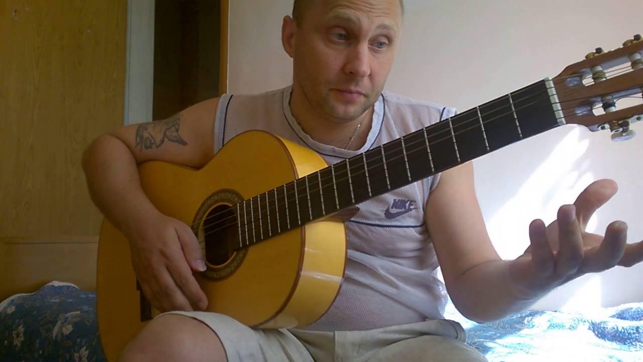 песня под гитару у твоих ног