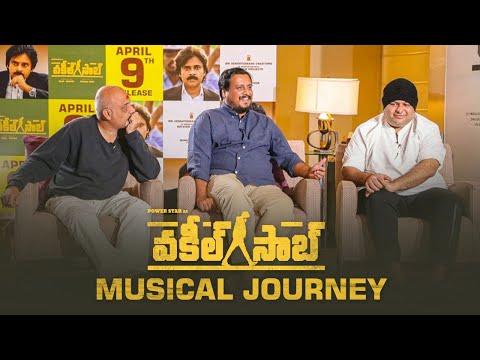 Vakeel Saab Musical Journey – Pawan Kalyan | Sriram Venu | Thaman S | Ramajogayya Sastry
