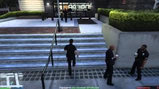 GTA Online (Играем с Саней последнее приготовление)