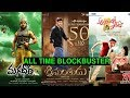 Top 5 Highest Grossing Telugu Blockbuster Movies All Time | The Topic