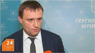 Смотреть Пахомов: «Уверен, что Мособлдума поддержит создание городского округа» онлайн