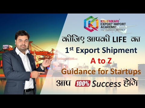 Export Import Business Training Center - Export-Import Busin
