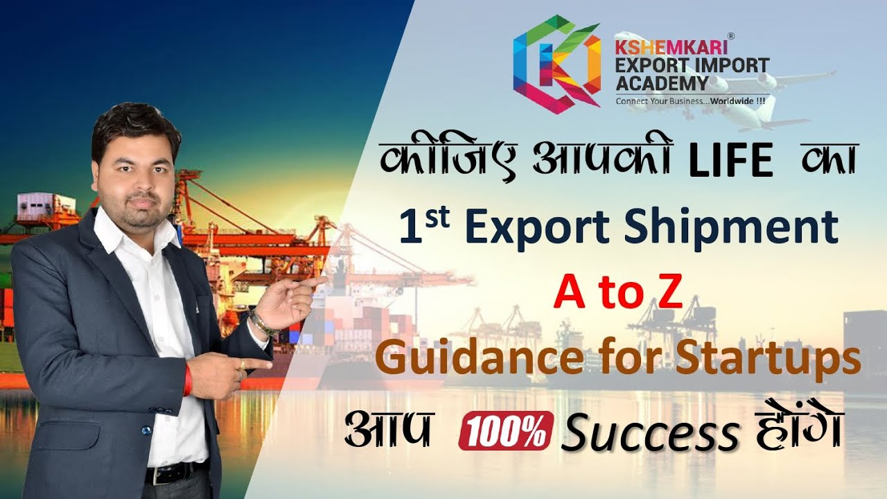 Export Import Business Training Center Export Import Business