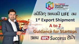 Export Import Business Course, Training Center - Export-Import Business करना सीखिए मात्र 4 दिनों में
