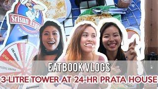 Srisun Express - 3-Litre Tower at 24-Hour Prata House   Eatbook Vlogs   EP 6