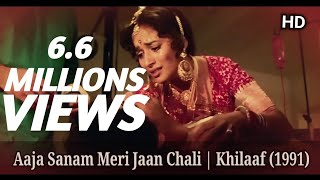 Aaja Sanam meri Jaan Chali(Eagle Jhankar 💯 HD) khilaf 1991