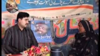 Polio Camp at Faisal Public School Multan, Pakistan.mp4