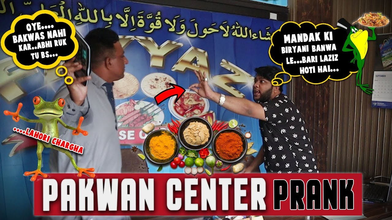 PAKWAN CENTER PRANK | ft Mandak ki Briyani By Nadir Ali In P4 Pakao 2019