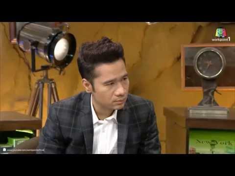 Weeknight Show คุยเปิดกรรมกับเจน ญาณทิพย์ - เทป 4 (22 ตุลาคม 2557)