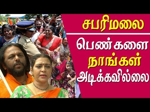 Sabarimala temple issue protest in chennai tamil news live
