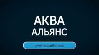 Бурение артезианской скважины надежный источник водоснабжения(, 2014-07-15T05:09:26.000Z)
